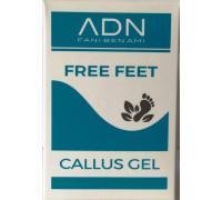 Callus Gel (Corn Gel) - Гель для удаления стержневых мозолей и натоптышей  5 мл