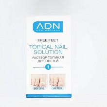 TOPICAL NAIL SOLUTION - Лосьон для ногтей 10 мл
