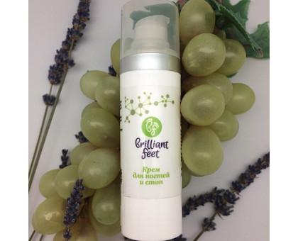 Active Nail Cream  -Лечебный  крем для ногтей и кожи стоп пораженных,микозом 30 мл./ 50 мл.