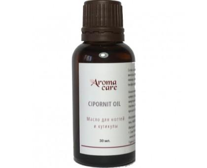 CIPORNIT  Oil - Масло для восстановления ногтей и кутикулы 30 мл. / 50 мл